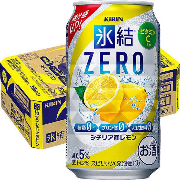 氷結ZERO シチリア産レモン350ml