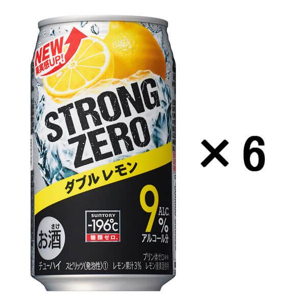 ストロングゼロ Wレモン350ml×6