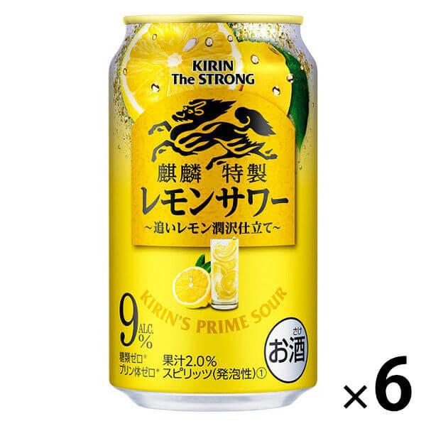 キリン・ザ・ストロングレモンサワー 6本